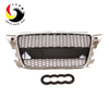 Audi A3 08-11 RS Style Chromed Frame Black Grid Front Grille (No Logo)