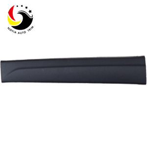 Audi Q5 10-12 Door Sill Plate (Long)