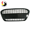 Ford Fiesta 2009 Lower Grille