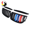 Bmw 3 Series E90/E91 05-07 2-Slat Glossy M Colour Front Grille