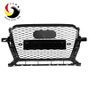 Audi Q5 13-17 RS Style Front Grille