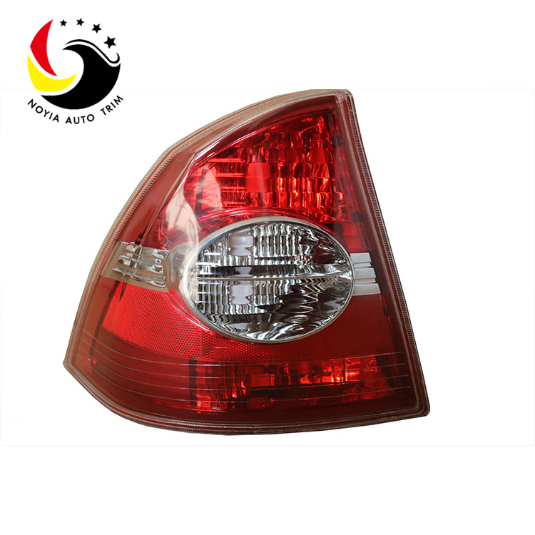 Lamp for Ford Focus