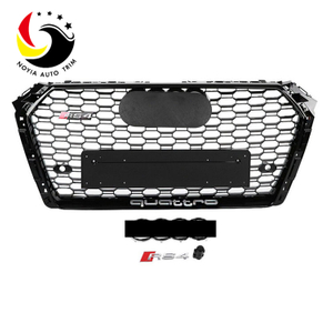 Audi A4 16-17 RS Style Front Grille